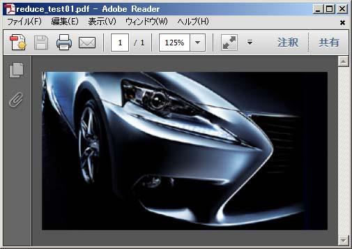 Reduce PDF Size Shot5