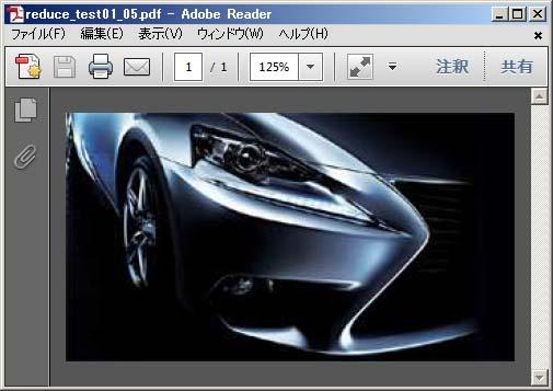 Reduce PDF Size Shot6