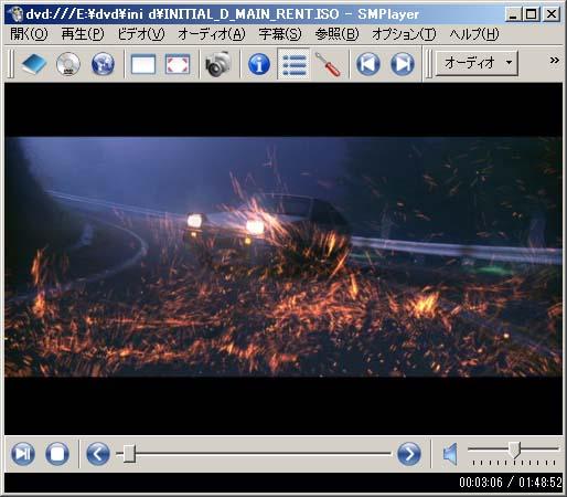 SMPlayer Shot1